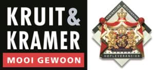 XOOON Assen by Kruit & Kramer