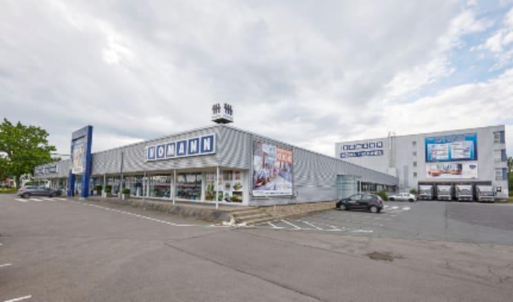 XN - Möbel Homann Braunschweig